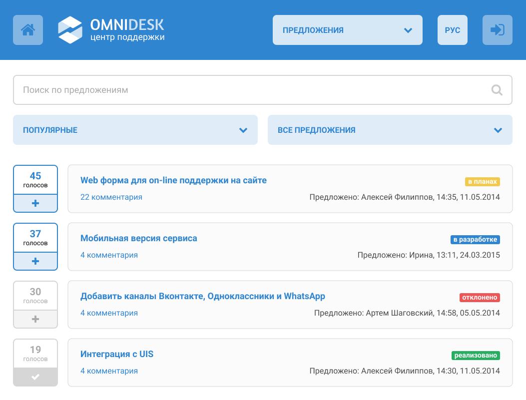 https://138018.selcdn.ru/KB_images/omnideskru/1/203473/81dfce1a020a06a1a2ffe9b15ee4ccd1.png