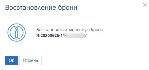 e8f004a139f7454e7049966fcbb656db.png