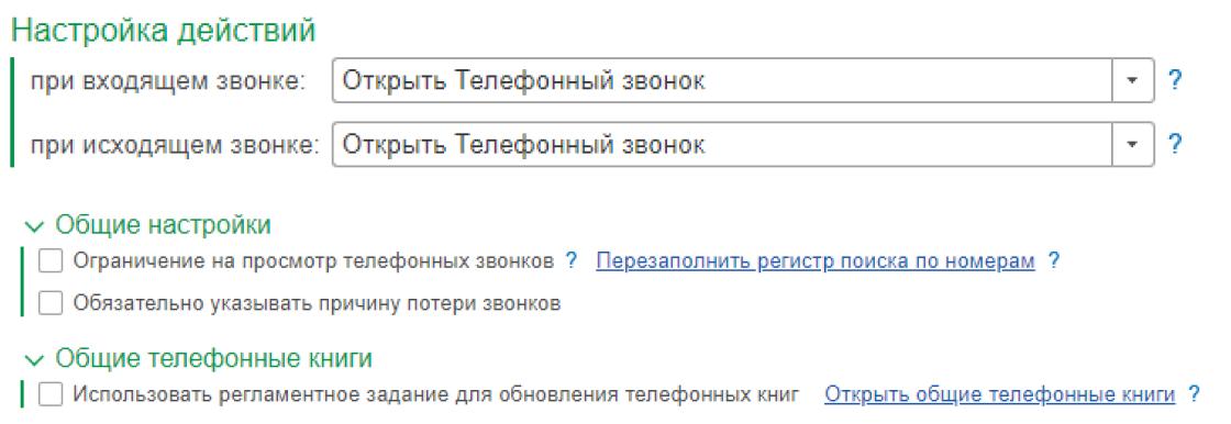 files.php?filename=9708a7a4a7573eb0107d4