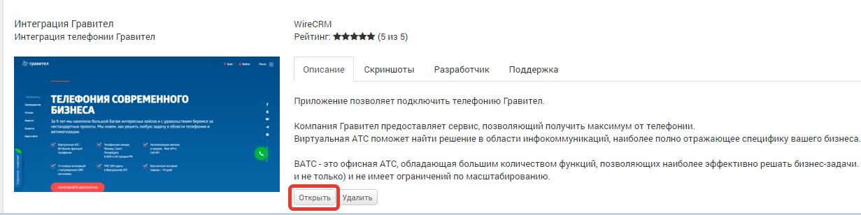 files.php?filename=b7009819114f9e0e5a509