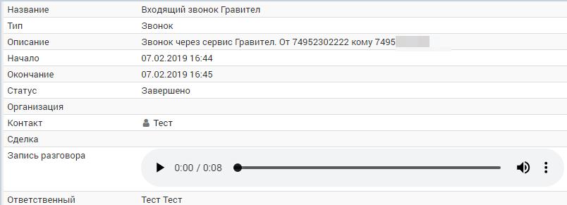 files.php?filename=7b076502802d86ac8f288