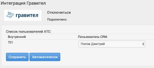 files.php?filename=f171ab34bbf01869e4ac0