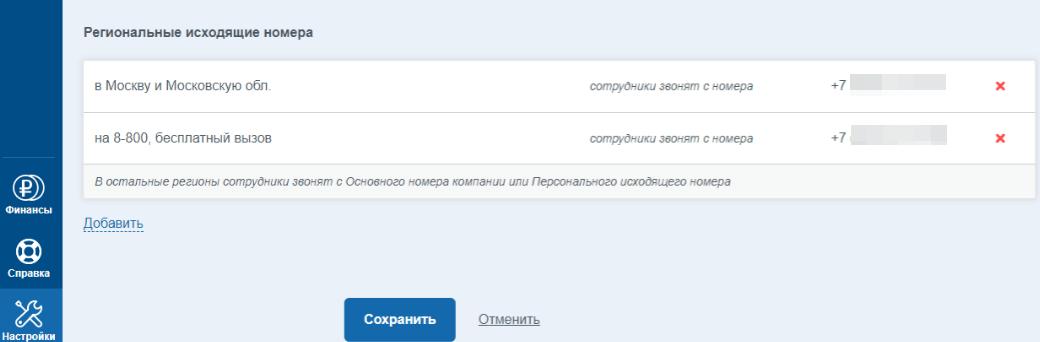 files.php?filename=c152588a09f6022f0d510