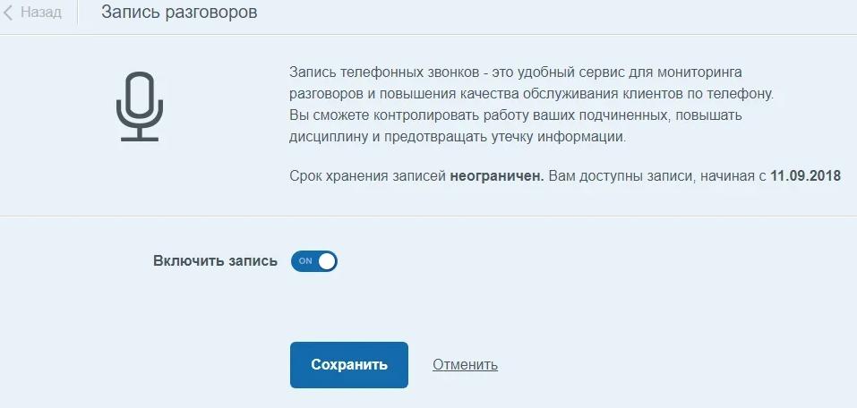 files.php?filename=dc1980d886150ff9e7b4d