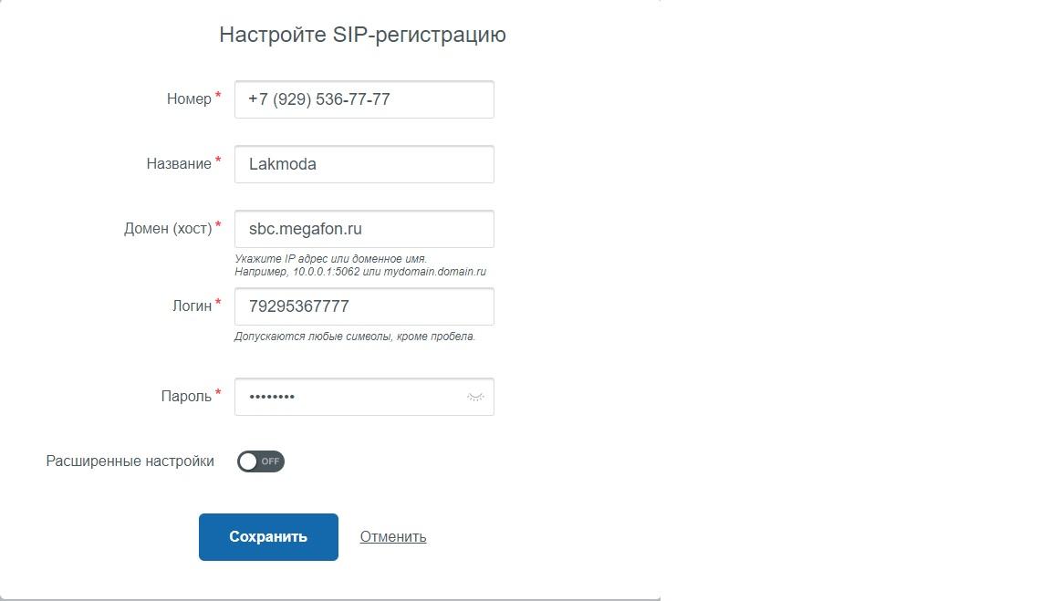 files.php?filename=50e1523f545450f05b7d5