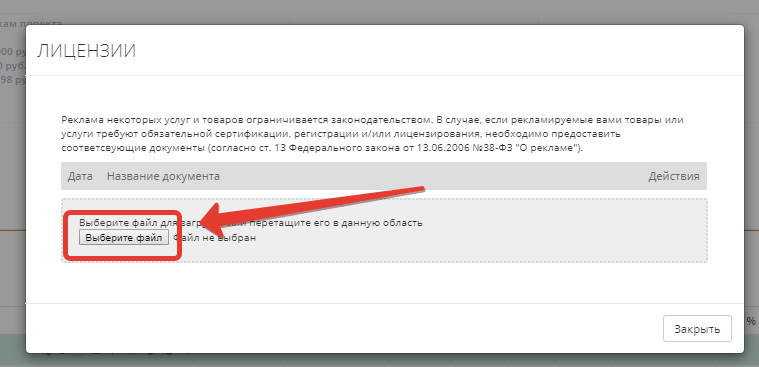 files.php?filename=3ca3674f875e33beff723
