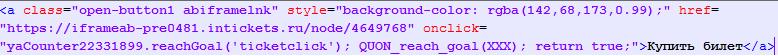 files.php?filename=fc0bd1b117ccbd26650c8