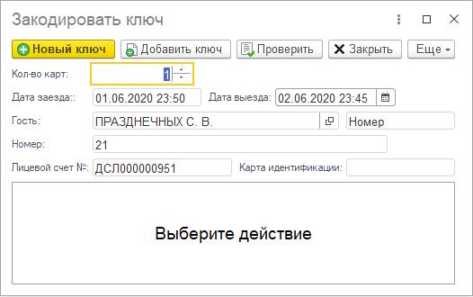 c6005163d129f8210544ff6fbd178ba2.png