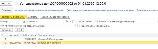 9106e6cb029c98704f803214c19bbcdf.png