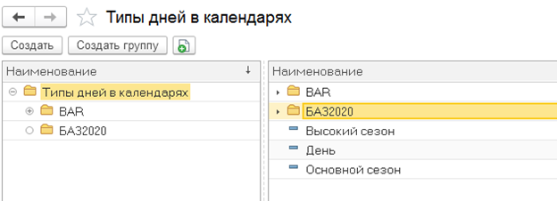 f2708dbca2031579780fcdc7ed066c62.png
