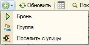 2e1f535ba4e4bfbe9579aeae39a487c7.jpg