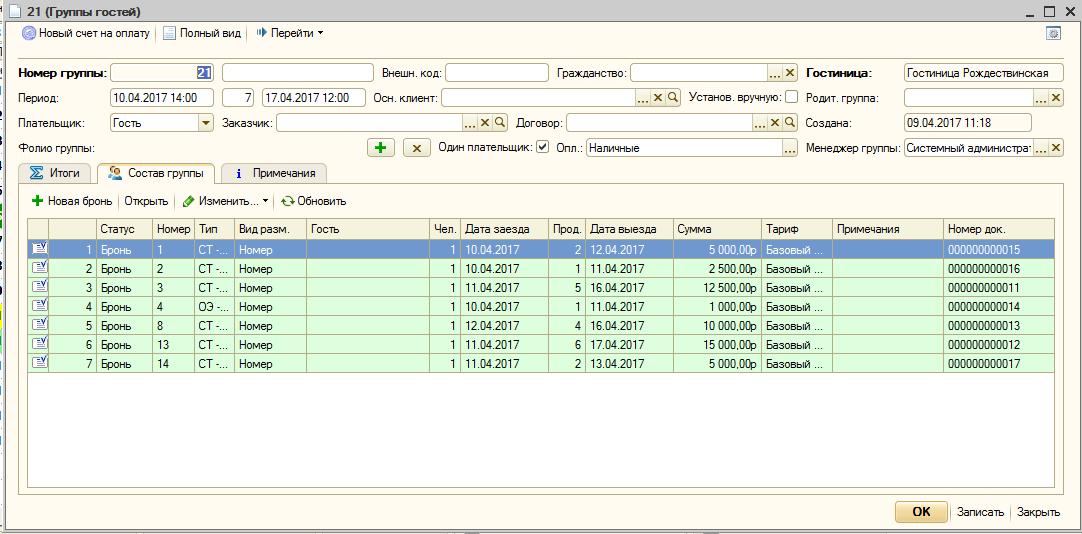 files.php?filename=1a628939cb89bea0caacc