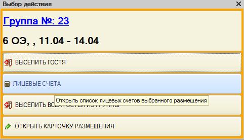 files.php?filename=f649f7b63a28a7bbe6228