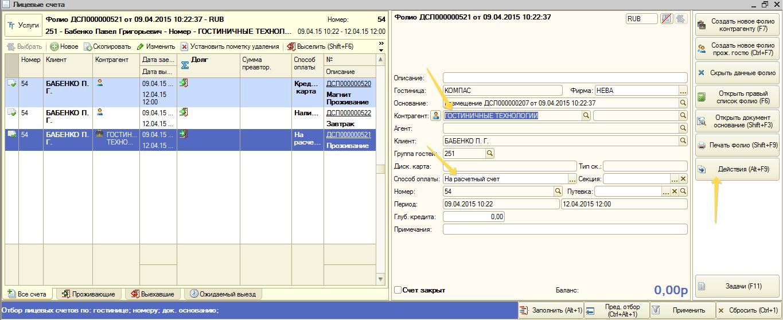 files.php?filename=93b3da6c5944310fdc711