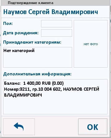 1188c7d47f6fd6a563e4eef2d7257113.jpg