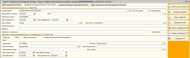 files.php?filename=0c4f9b0901b772454f544