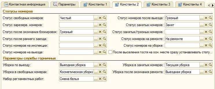 files.php?filename=6fe985208e0a9249b6996