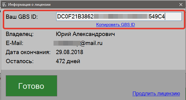 files.php?filename=bf39250607169725f9ee2