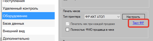 files.php?filename=f0f21a226fd3ae809def9