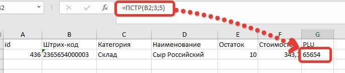 files.php?filename=929e9758eea39fcd34a3f
