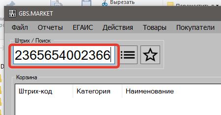 files.php?filename=9dda180fe23224ccc9c04