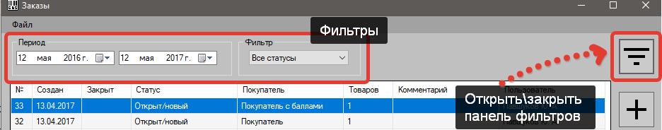 files.php?filename=3b4238ff60f4dda0932e1