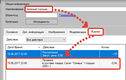 files.php?filename=61d7d00989c64ed154b97