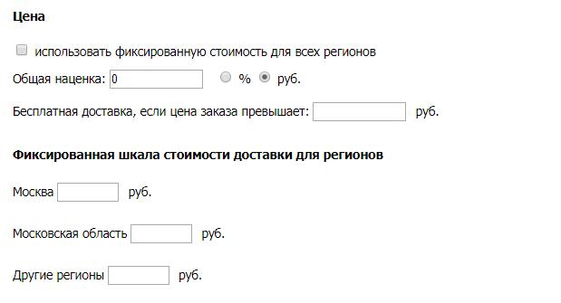 files.php?filename=3e5a29431f0715f69e751