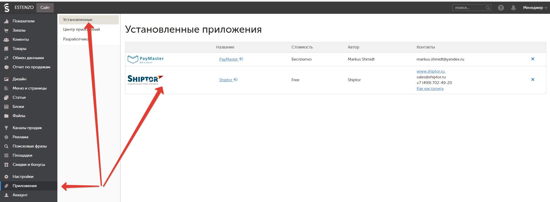 files.php?filename=7ccccb9cf1f7ab94624ad