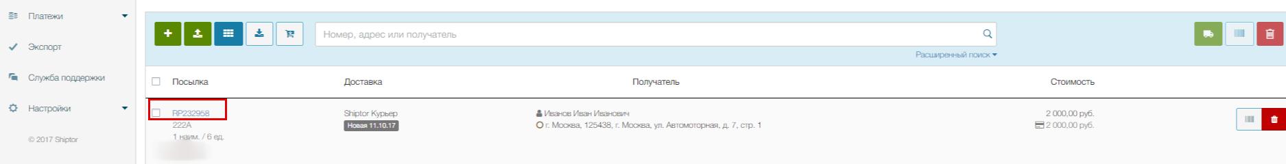 files.php?filename=f996b3621e7f154658f98