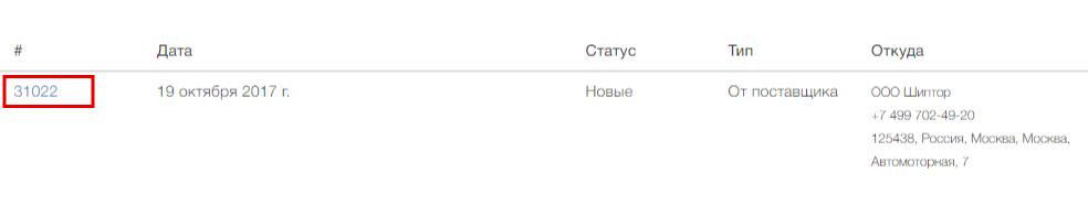 files.php?filename=d87f3242ca6375177556c