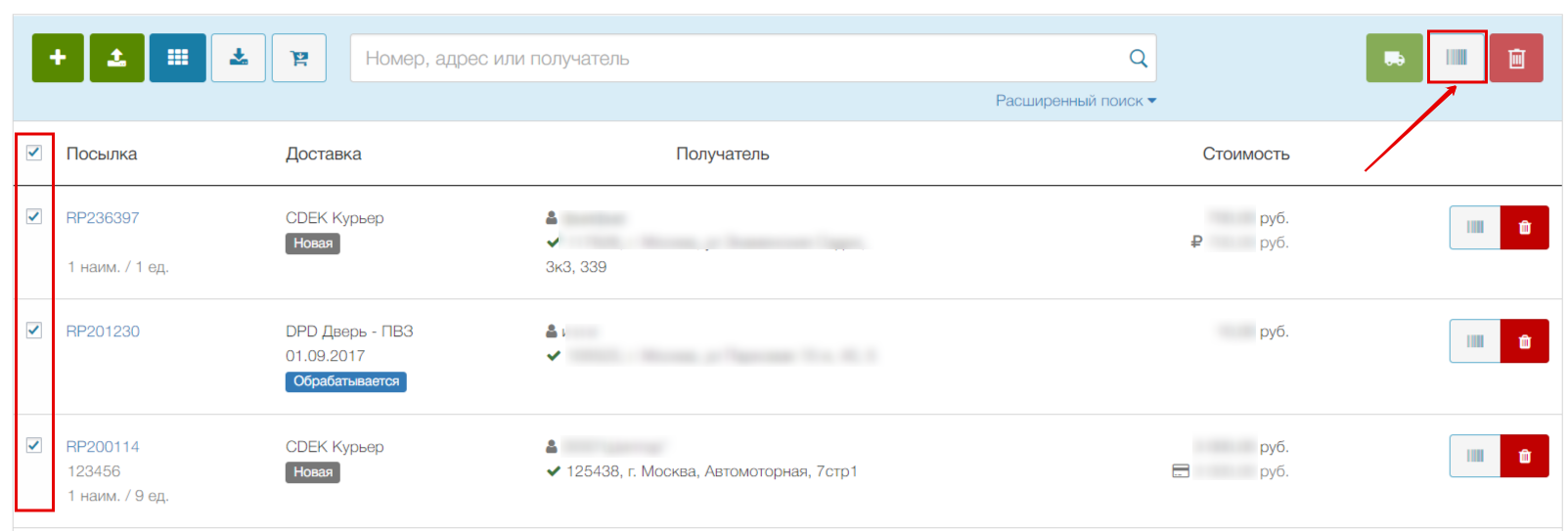files.php?filename=9e6583835c5813e1e20b7