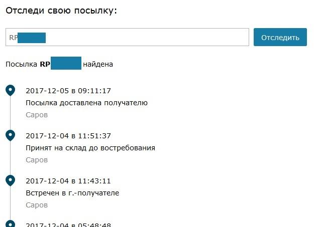 files.php?filename=4cb75e6bbb9dc9a788b36