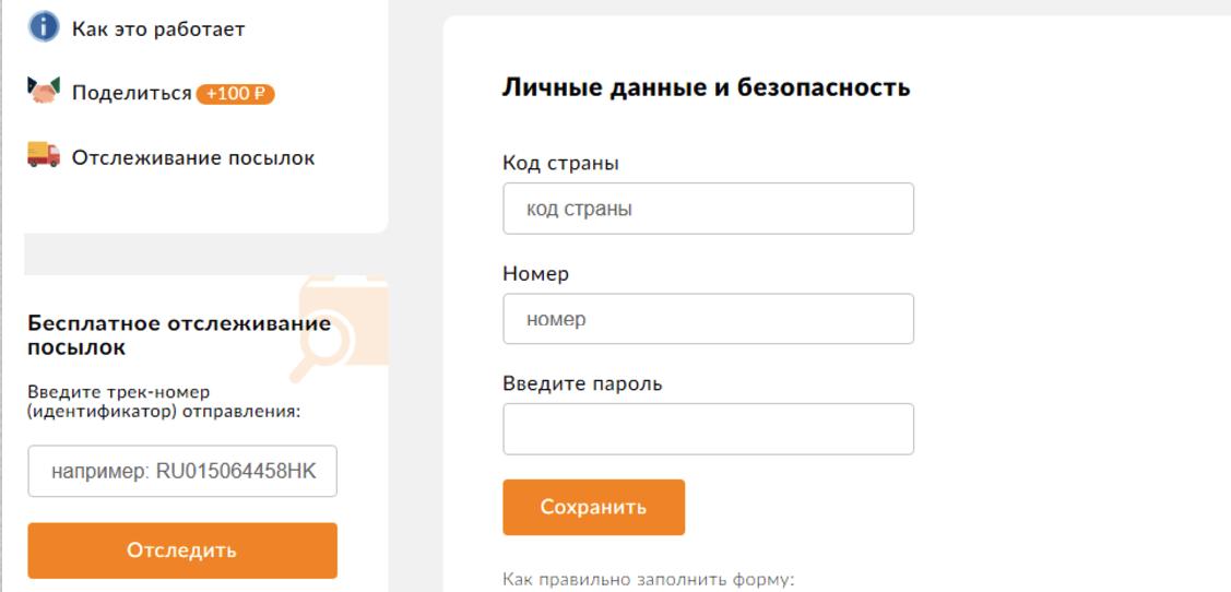 files.php?filename=991995bd69bd9af8e40bd
