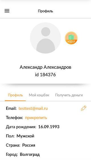 files.php?filename=1ce6f0b85f8b5171ea7ac