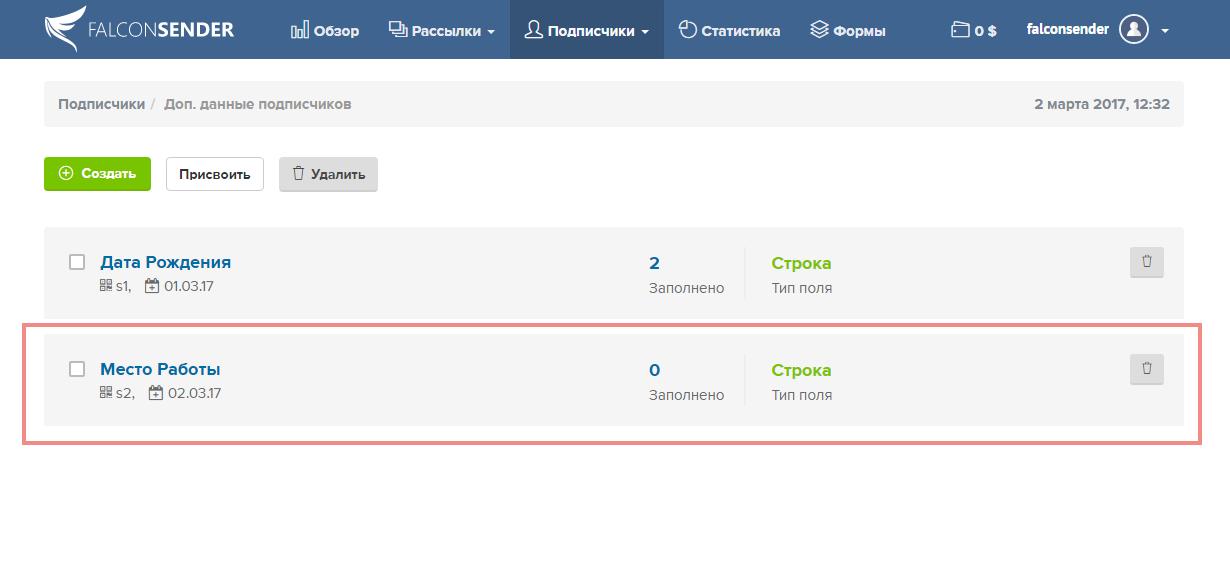 files.php?filename=755290b1381eee99ba0d0