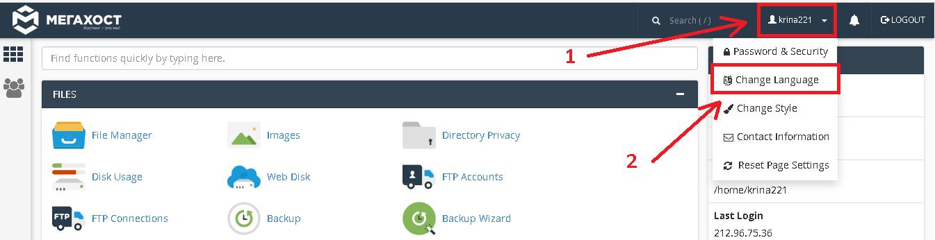 files.php?filename=865df5e01a60797c3e817