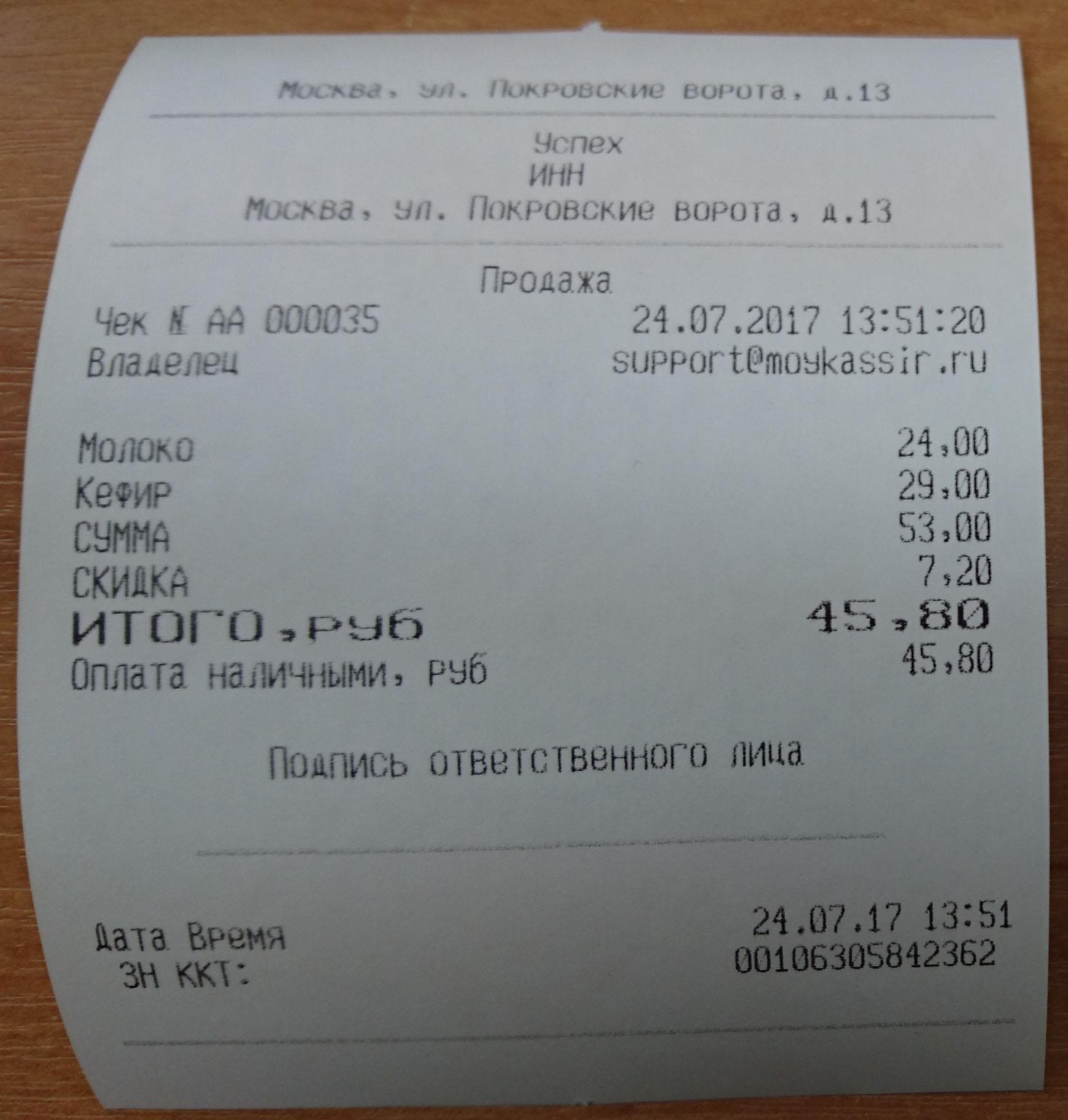 5d50aa06c5c7644164c993235e10e40f.jpg