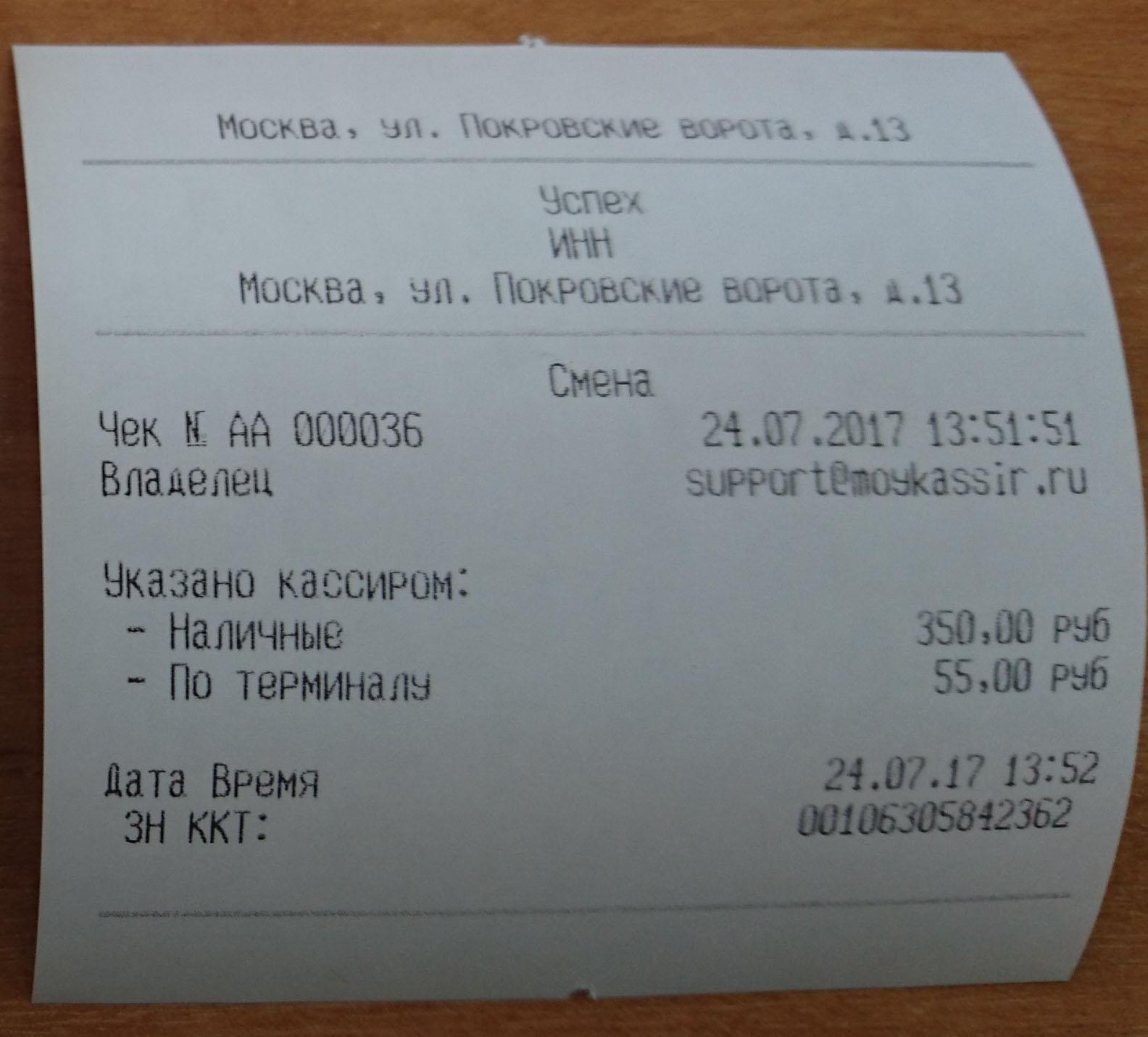 f87bfa8e5259eceed01c0b81b7763eac.jpg