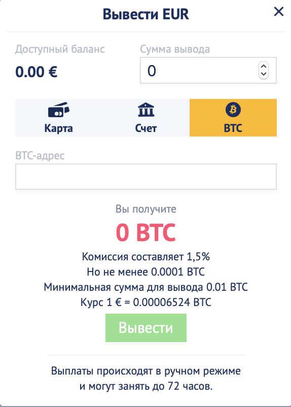 0 01 btc a eur