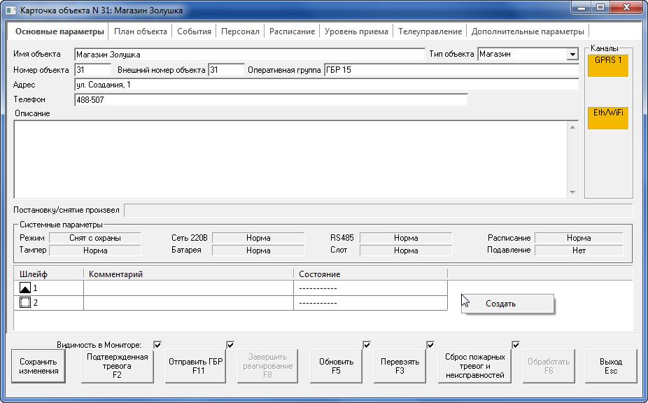 files.php?filename=605da1988915154bf0e17