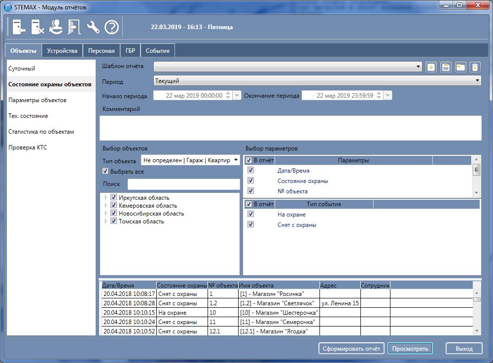 files.php?filename=3869ad8bc69e3763fe59d