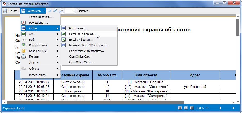 files.php?filename=758e5e3538acf61954e91