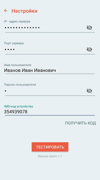 11372fab2bd1cb546d53e4b35f850a49.png