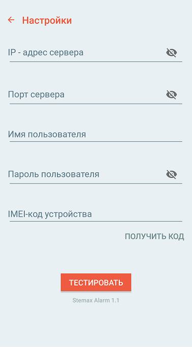 4bc0bd9a18949a02856875289ed5fc19.png