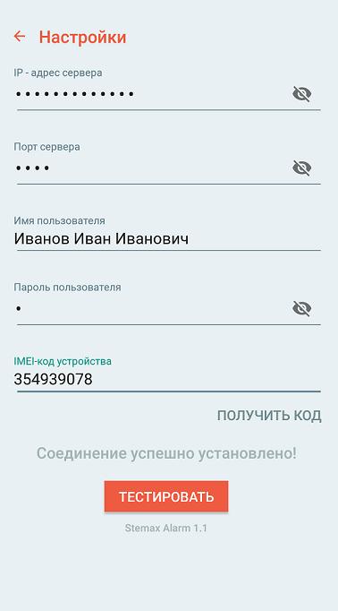 6600e5bb0d26e25d6461e3141ebbf186.png