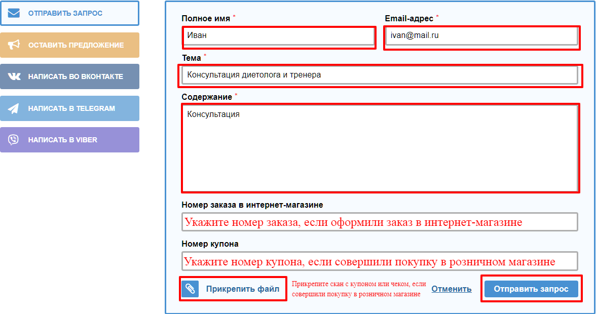 files.php?filename=3f88771d01e5657c8e4b8