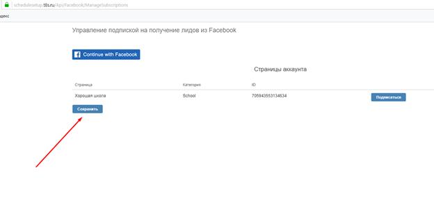 files.php?filename=2b057e4e8324a423c4a1f