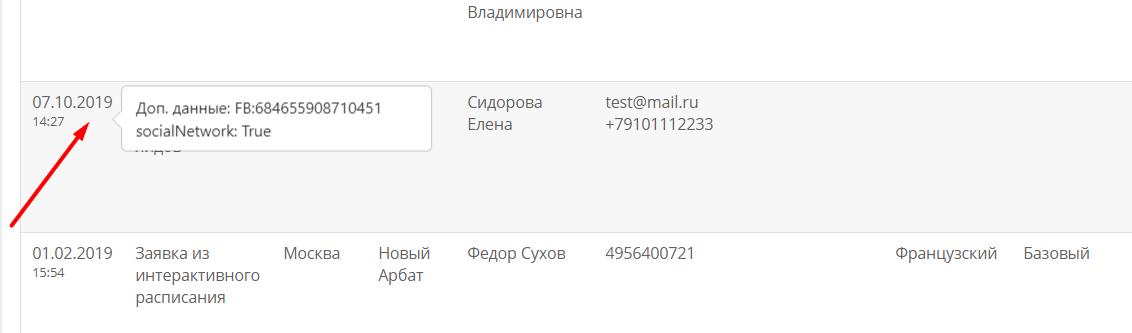 2498ecba328d5002a24fdebd9e5fcf43.png