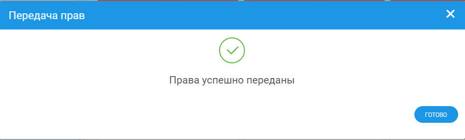 files.php?filename=a5b54517a1c82ea87f546